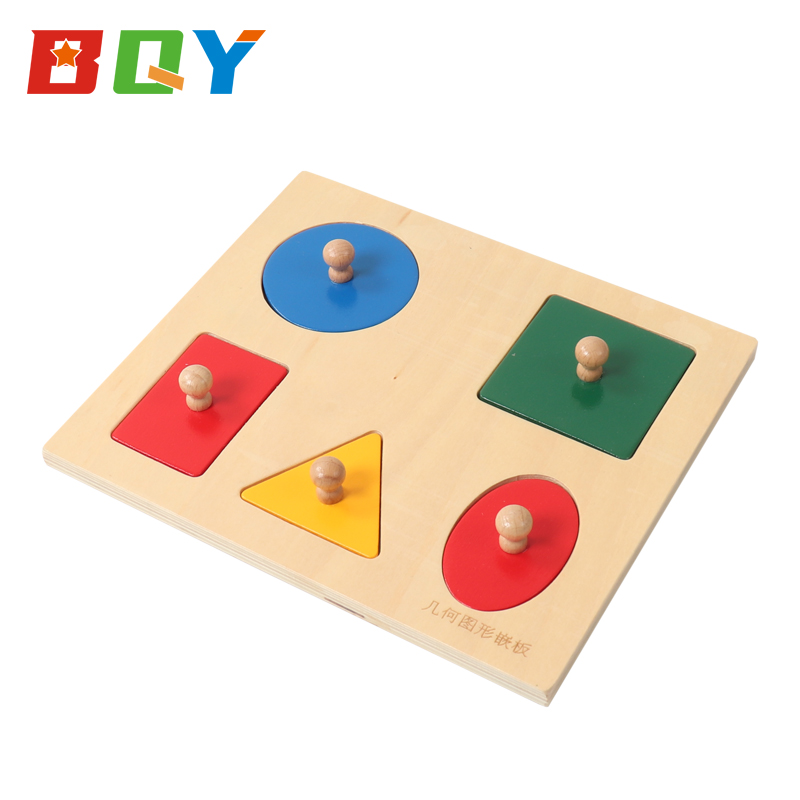 BQY Geometric Colorful Puzzle Board Shape Blocks Sorter Toy Stacking Game Wooden Educational Toddler Preschool Toys