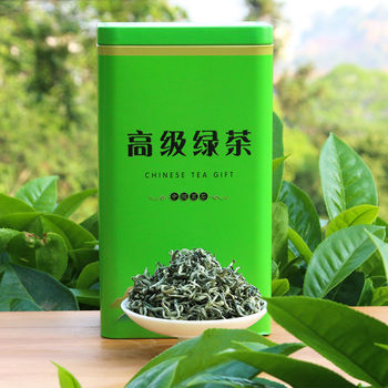 2020 Lv Cha Green Tea New Tea Aroma for Clear Heat and Anti-fatigue 1