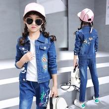 цены 2019 Spring Autumn Kids Girls jeans Sets Children Coat+T-shirt+jeans Pants 3Pcs Denim Suit Teenage Girl Jeans Set 3184