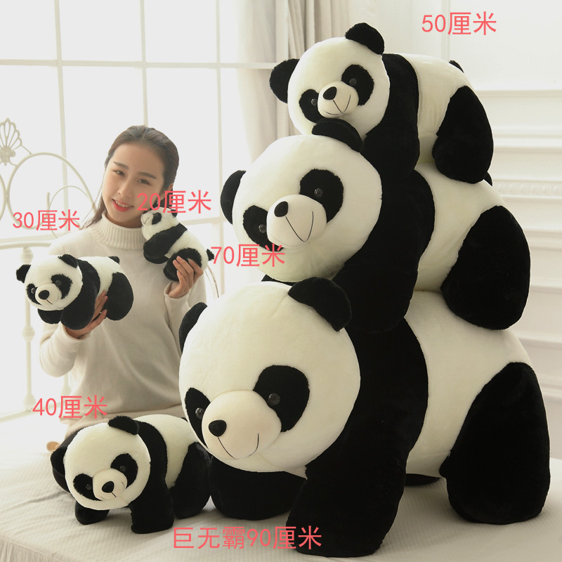 Kawaii Dolls Toy-Pillow Gifts Stuffed Giant Panda Bear Plush Girls Baby Cartoon Cute title=