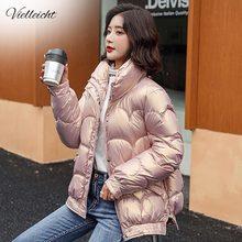 Vielleicht Fashion Winter Jacket Thick Warm Short Parkas Women Winter Coat Elegant Shinny Cotton Stand Collar Jackets Female