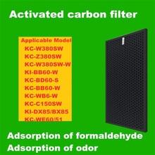 цена на Activated Carbon Filter Adsorbs Formaldehyde Fit for Sharp FZ-380HFS / KC-W380SW KC-Z380SW KC-W380SW-W KI-BB60-W KC-BD60-S