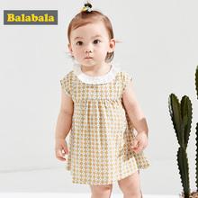 Balabala dzieci odzież dziewczyny suknie dziecko słodka spódnica 2020 lato nowych spódnica w kwiaty tanie tanio Floral Krótki REGULAR Na co dzień Pasuje prawda na wymiar weź swój normalny rozmiar Fabric 100 rayon + Lyocell Lining 100 Cotton (except ingredients)