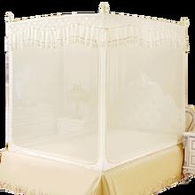 Anty-upadek moskitiera jurta łóżko typu 1 5m1 8m łóżko domu darmowe księżniczka wiatr zasłony łóżko środek odstraszający komary namiot artykuły domowe tanie tanio Trzy-drzwi Uniwersalny Czworoboczny Dorosłych Pałac moskitiera Owadobójczy traktowane Poliester bawełna