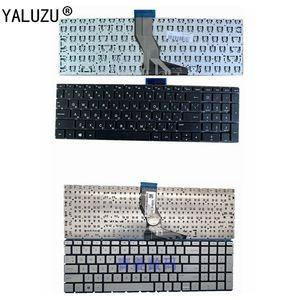 Русская клавиатура для ноутбука HP 15-BS 15-BW 15-BS015DX 15-bs573tx 15-bs007tx TPN-C129 925008-001 PK132043A00 Подставка для рук