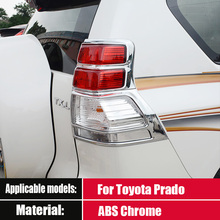 ABS Chrome For Toyota Prado 150 accessories 2010 2011 2012 2013 Rear Tail Light Lamps Mouldings Frame Cover Trim 4pcs