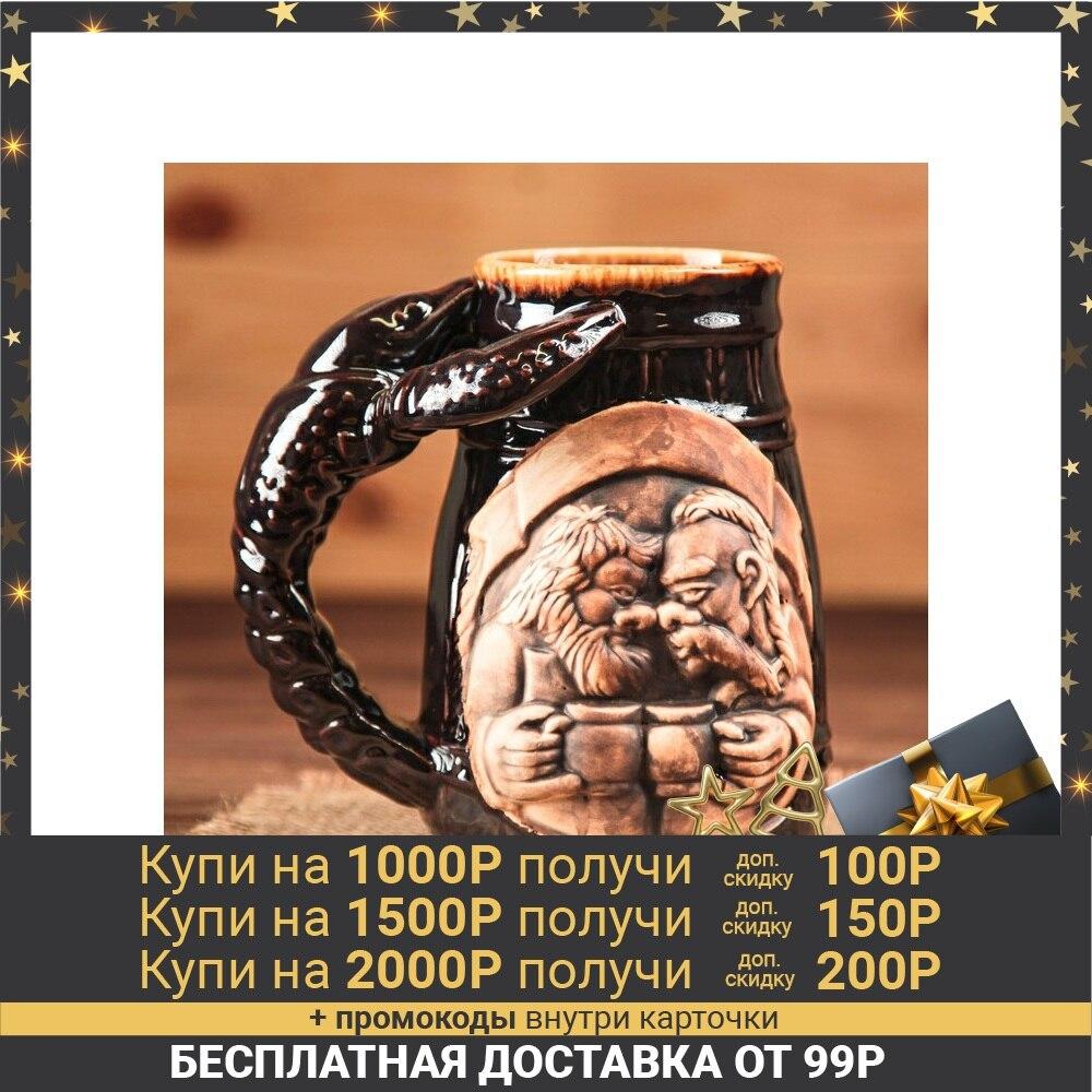 """Бокал """"Рак Баня"""", тёмный, 1 л Другие стаканы    АлиЭкспресс"""