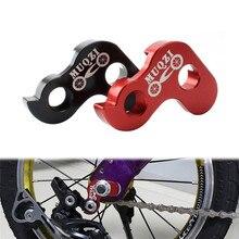 Складной дорожный велосипед задний переключатель передач велосипедный вешалка удлинитель для удлинения MTB для велоспорта рамка шестерня хвост крюк удлинитель