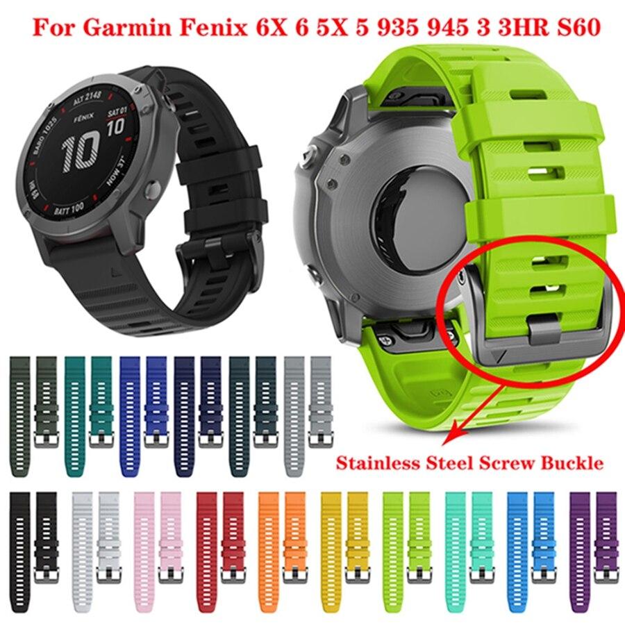 26mm 22mm Quick Fit Watchband For Garmin Fenix 6X 6X Pro 5X 3 3HR Silicone Easyfit Wrist Band for Garmin Fenix 6 6 Pro 5 5 Plus
