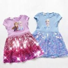 Vestido de la muchacha de ropa de niños de verano princesa congelados Anna Elsa impresión lentejuelas vestidos Cosplay vestuario de fiesta de cumpleaños de ropa de niños