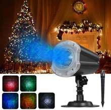 Светодиодный Звездный проектор Галактический ночник океанская