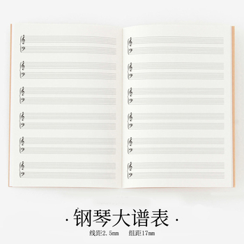 A4 Foundation Five-Line Score Piano Grand Score Music Notebook Scribes Copy Score Score Book Big Line фото