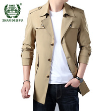 7XL Business Trench Men Casual Solid Color Medium Long Section Slim Fit Jackets