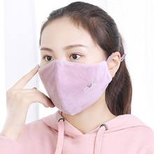 Washable PM2.5 Mouth Face Mask Anti Dust Pollution Haze Respirator Cycling Women CORD(China)