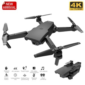 XKJ New DM106 RC Drone HD 4k Optical Flow Dual Camera Foldable Quadcopter Wifi Real Time Transmission Fpv RC Helicopters(China)