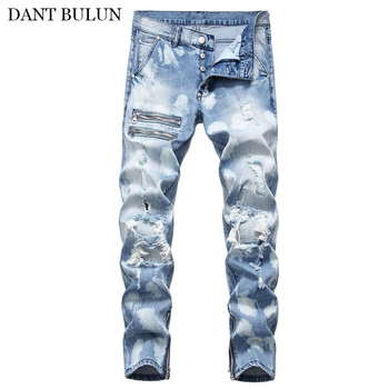 Plus Size Men Distressed Jeans Men Casual Cotton Slim Fit Blue Long Pants Button Fly Ripped Jeans Zipper Ankle Men Denim Jeans цена 2017
