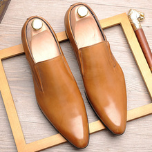 Men Shoes Spring Summer Formal Genuine Leather Business Casual Men Dress Shoes Office Luxury Male Oxfords Wedding Shoe цена 2017