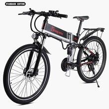 New Electric Bike 21 Speed 10AH 48V 500W 110KM Built-in Lithium battery E bike electric 26