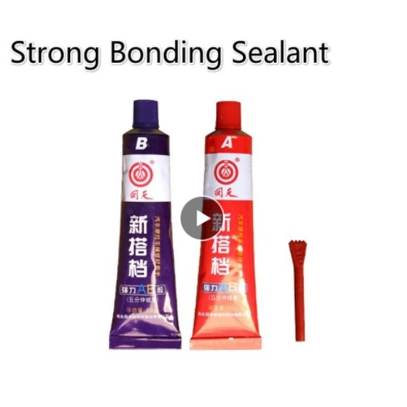 20G AB Strong Bonding Sealant Glue Fast Curing Speed Aging-resistant Casting Repair Adhesives Home Appliance Industrial Products