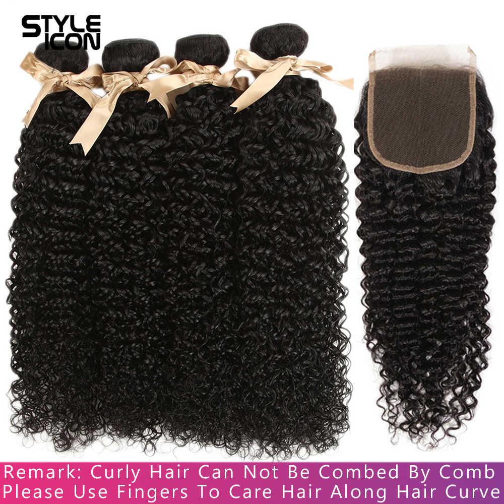 Mechones rizados malasio con cierre extensiones de cabello humano rizado con cierre Styleicon 3 mechones rizados con cierre