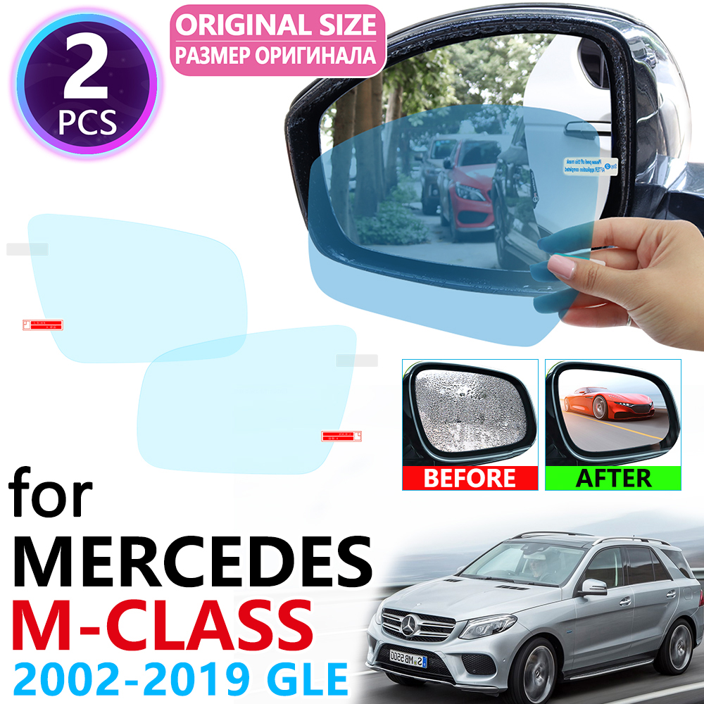 for Mercedes Benz M Class GLE W163 <font><b>W164</b></font> W166 <font><b>ML</b></font> <font><b>350</b></font> ML250 GLE250 GLE350 AMG Full Cover Rearview Mirror Anti Fog Film Accessories image