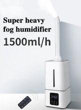 100 240v 13l воздуха ультразвуковой увлажнитель mute коммерческие