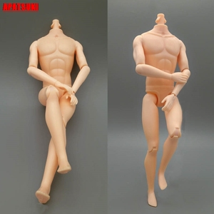 26cm Moveable 11 Jointed Boy D