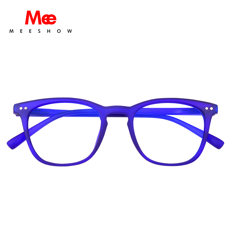 MEESHOW Anti Blue Ray Reading Glasses Men Women Square Retro Eyeglasses With Diopter French Presbyopia 1765 +1.5 +2.0 +2.5