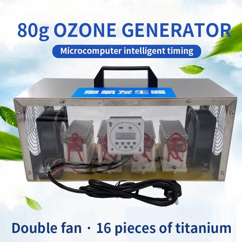 80g/h Ozone Generator Food Factory Industrial Farm Sterilization Sterilization Machine Space Deodorant Odor With Timer 110/220v