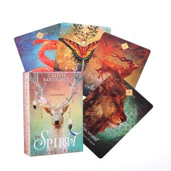 Karty do tarota s Deck gry angielska wersja karty do tarota ducha zwierząt Oracle gra planszowa dla rodziny Party zabawa grania w gry tanie i dobre opinie CN (pochodzenie)