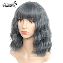 MS FLEGANCE Grey Natural Shoulder Length Curly Wavy Bob synt