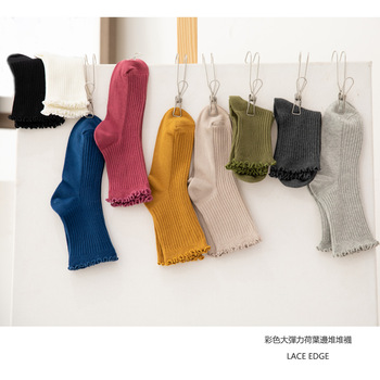 7 pairs of new 2020 color cotton elastic vertical bar, lotus leaf socks