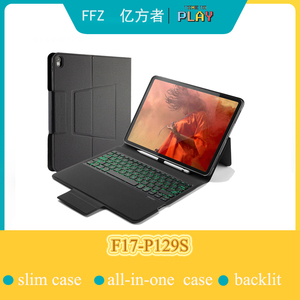 """Image 1 - 5.1 Bluetooth Keyboard Case For iPad pro 12.9"""" 2018, All in one Wireless  Keyboard with 7 Color Backlit+Premium Leather Case"""