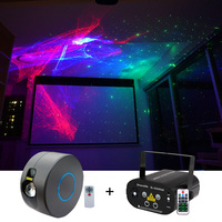 Sharelife 2pcs Set Fantasy Starry Sky + RGB Aurora Laser Star Projector Stage Lighting Home Party Wall Mood Kid Bedding Lamp