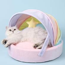 Cama de gato do arco-íris macio almofada de dormir do animal de estimação sono profundo ninho de gato cama confortável e respirável cão casa estrelas brinquedo