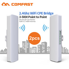 2.4G 300Mbps Outdoor CPE Wireless Bridge& Wifi Repeater Amplifier Point to Point Wifi Transmission 3km Nanostation Router CPE