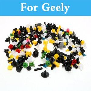 200 шт. автомобильный пластиковый зажим для крепления кабеля, автоматическая застежка, смешанный провод для Geely Sc7 Gc6 Gc9 Haoqing Lc (Panda) Cross
