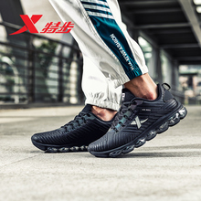 Xtep AIR MEGA Men Air Cushion Running Shoe Male Waterproof Sports