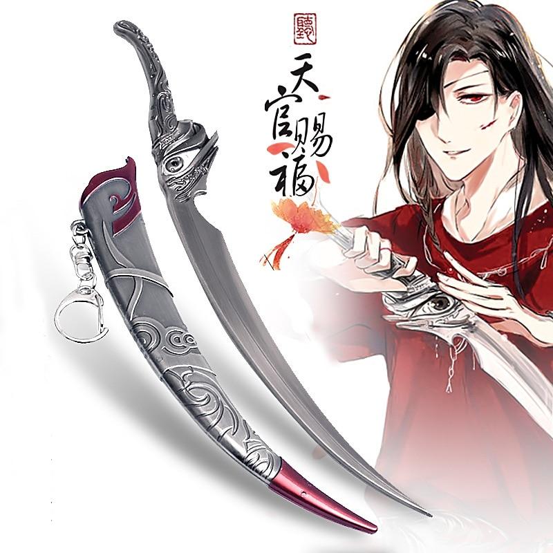 Eraspooky Anime Tian Guan Ci Fu Cosplay Key Chain Xie Lian Hua Cheng's Weapon Sword Decorations Metal Keychain Gifts