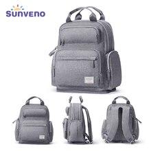 Sunveno büyük kapasiteli bebek bezi çantası moda hamile bebek çantası sırt çantası şık arabası bebek bezi çantası anne için