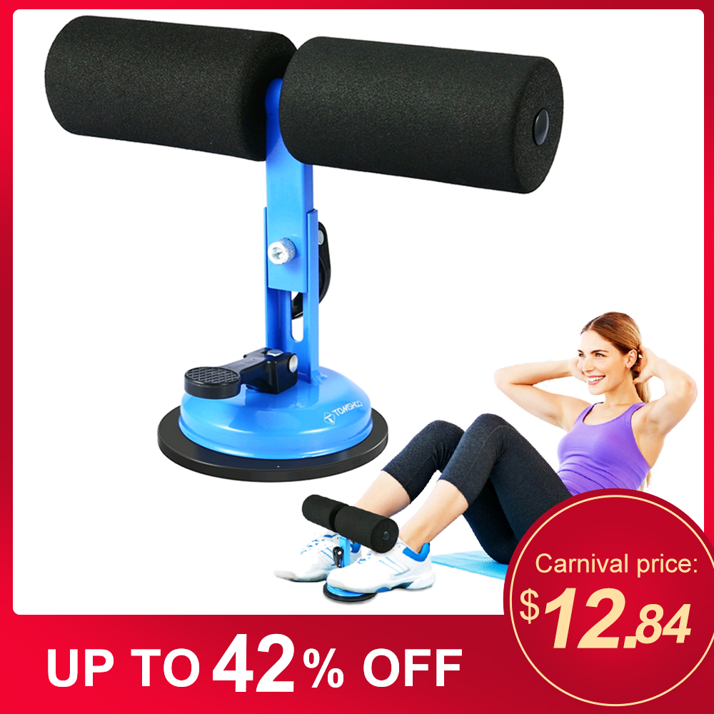 TOMSHOO Muscle Training Sit Up Bars Fitness Exerciser Women Men Sit Up Workout Strength Training Situp Assist Bar Stand Home