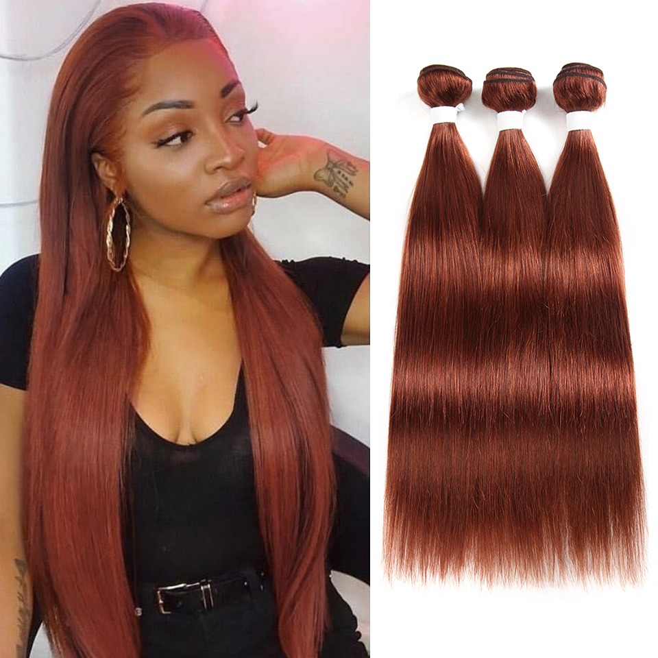 Brown Auburn Human Hair Bundles KEMY HAIR Pre-colored Brazilian Straight Hair Weave Bundles 3/4 Pieces Non-Remy Hair Extensions