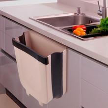 Складное мусорное ведро на дверь кухонного шкафа, подвесной мусорный бак, настенный мусорный бак для ванной комнаты, туалетный контейнер для хранения отходов@ 25