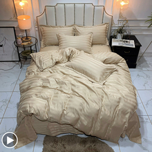 Роскошный атласный шелк пододеяльник 220x240 Король размер комплект постельных принадлежностей нашивки ватное одеяло одиночный двойной Королева Нордик белый серый простыня