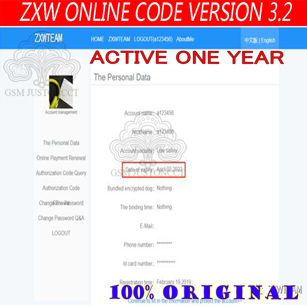 Online ZXW Team 3.2 Version Schematics Digital Authorization Code Zillion X Work Circuit Diagram Logic Board