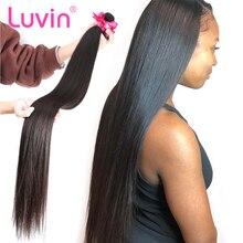 Luvin прямые 8-40 дюймов 28 30 32 дюйма человеческие волосы необработанные девственные волосы вплетаемые 1 3 4 пряди Natrual прямые волосы