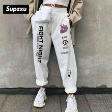 SUPZXU 2020 Men/Women high waist sports pants drawstring fitness loose pants fig