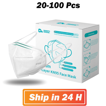 KN95 Face Masks Adult Mouth Masks Adaptable Against Pollution Breathable Mask Cover Dust Masks 4 Layers Filter