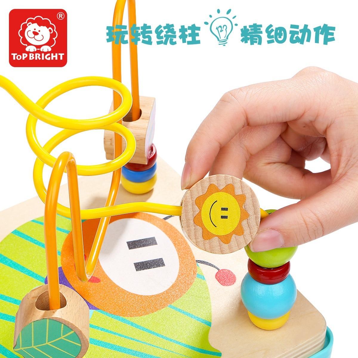 Special Infant Bead-stringing Toy Educational Unisex Aged 1-2 Years Bead-stringing Toy Treasure Chest Unisex Boa Unisex 1-Year-O
