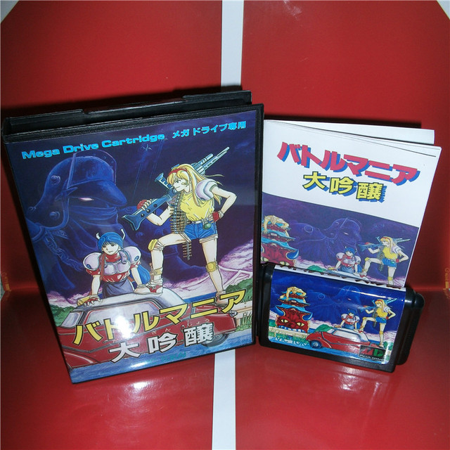Battle Mania 2   Trouble Shooter Vintage Japan Cover with Box and Manual for MD MegaDrive Video Game Console 16 bit MD card
